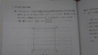センター試験の過去問の物理で分からない問題があります 解き方を教えてください