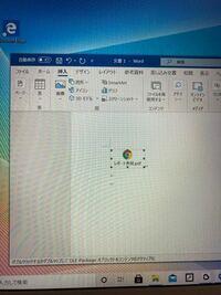 windows10で、wordでpdfファイルを貼り付けたいのですが、画像のようになってしまい、ここをクリックすればChromeでそのpdfファイルが開かれるだけで、貼り付けられません。どうすればよいでしょうか?