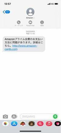Amazonからメールが来ましたけど、詐欺のフィッシングサイトでしょうか? サイトを開くとIDとパスワードを入力する画面になるんですが、まだ入力していません。   Amazonプライム会費のお支払い方法に問題があり...