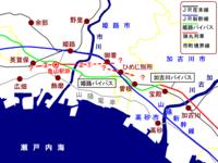 兵庫県の加古川バイパス・姫路バイパス・太子竜野バイパスは神奈川県の保土ヶ谷バイパス・西湘バイパスと対を成す似た者同士の自動車専用道路 ですか?