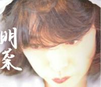 中森明菜さんのアルバム「明菜」のジャケット写真ですが、なぜこの写真を選んだのでしょうか? もっと綺麗と思えるものがあったと思うのですが…