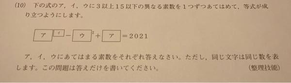 高校数学に関する質問です。 この写真の問題の答えがわかりません。 考え方すら浮かばない状態です。 どなたかお分かりの方がいましたら、教えてください。 お願いします。