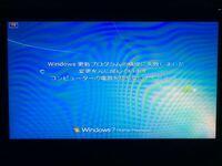 Windows7のPCを1度Windows10にしたのですが ソフトの互換性などの理由でWindows7に戻し再起動したら このような表示になりずっと放置してあるのですが、 起動できません。 どうしたらいいでしょうか?
