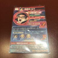 ドラゴンボールヒーローズの孫悟空GTのカードですが、再録の見分け方を教えていただきたいです。