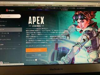 ダウンロード apex pc