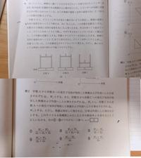 画像上側が設定で下側の問2がわかりません ⑥が答えなのですが、なぜ-W2ではなく +W2なのですか?体積が減ってるのでB→Cは仕事をされたと思ったんですが、 説明お願いします