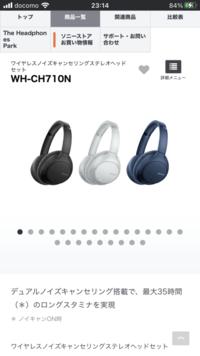このBluetoothヘッドフォンは有線での使用も可能ですか?