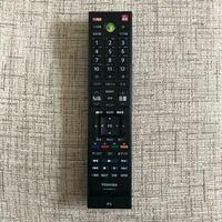 テレビリモコンについて教えてください REGZAのテレビリモコンの調子が悪いので、下記のリモコンを新品購入しましたが、TVには使えないのでしょうか。 TVに向けても全くききません。 後からネットで調べたらPCリモコンとありました。 同じREGZAのリモコンなので使えると思い、現在使っているものとは違うタイプのリモコンです。 ご教示お願い致します。