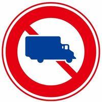 仮免の学科試験で、「この標識があるとき中型貨物自動車は通行してはいけない」みたいな問題が出て〇にしちゃったのですが… 調べたら大型貨物と大型特殊と特定中型貨物はOKって書いてあったのですが、中型貨物と...