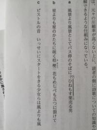 国語 倒置法 このbの詩で倒置法が使われているらしいのですが、僕は体言止めであって倒置法ではないと思いました。どのようなものを倒置法と言うんですか?お願いします