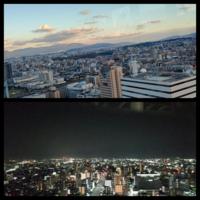 東北より九州の方が都会だよな? 上 福岡タワーから福岡市 下 アエルから仙台市