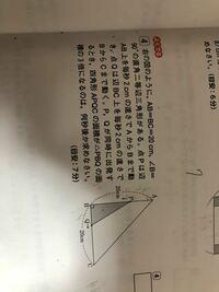 二次方程式の利用です。この問題の解き方を教えてください。