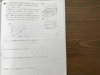 中学受験の算数です。どなたか分かりやすい解説をよろしくお願いします。