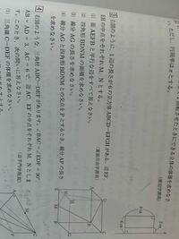 (2)の台形の高さってBMじゃないんですか? 教えてくださいm(*_ _)m