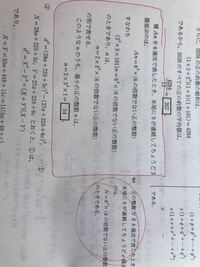 n=2×3³×(6の倍数でない正の整数) の形にする時、前文の(2²×5×101)n の5×101は6でない正の整数の約数と考えてるから、消えてるのでしょうか?