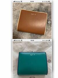 アニエスベーの財布どっちがいいですか?