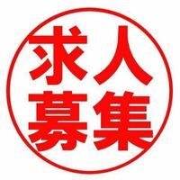⚽️ プエルトリコからの留学生です 日本語に難しいのて 教えて下さい  店先などで見かえる 【求人募集】は 日本語として正しいですか?   私には違和感あります 正しいは【求職者募集】などだと思います。   教えて下さい。