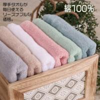洗面所の色のコーディネート(タオル)のことで相談です。 洗面台パールホワイト、洗濯機ホワイト、ドアパールホワイト、床は白の大理石調(うっすらグレーの模様が入っている) のほぼ真っ白な洗面所です。 タオルで...