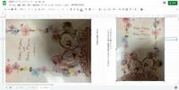 """スプレッドシートで、image関数を使っての画像挿入についてです。  =IMAGE(""""https://drive.google.com/uc?export=view&id=[画像id]"""",1) 上記の関数の書き方で、Googleドライブ内の画像を表示させて..."""