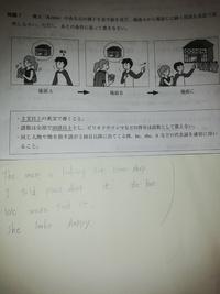 問題7の英作文、答えとしてはただしいですか?英語に詳しい方、お願いします。
