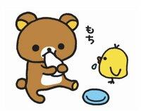 お餅はどうやって食べるのが好き? (^。^)b  1、焼いて磯辺巻き 2、きな粉をつけて 3、お雑煮に入れて 4、お汁粉に入れて 5、大根おろしで 6、その他の食べ方 7、お餅はきらい
