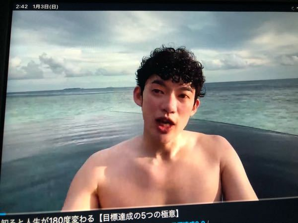 DaiGoの海放送はどこの国ですか? 海外? 別荘?
