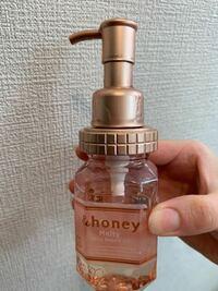 ヘアオイルの&honeyの容器がこのように漏れてくるのですが何か対策はありませんか?