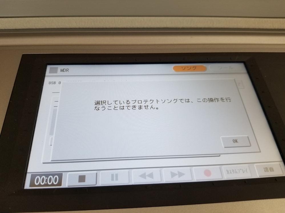 エレクトーンの既成データが再生できません。 一部のデータだけ、USBで再生できません。 エレクトーンの画面に、こんなものがでます。