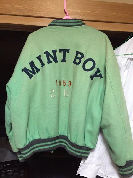 ミントボーイというブランドをご存知の方に質問です。 このブランドはまだ服を販売していますか? 販売しているのならどこで買えますかる