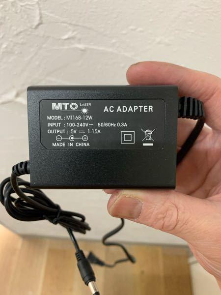 レーザーポインタを添付した写真の付属アダプタからモバイルバッテリーで電源をとり点灯させたいと思うのですが、モバイルバッテリーの種類が多すぎ悩んでいます。どの出力タイプを選ばいいでしょうか? よろ...