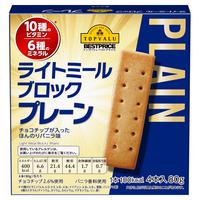 バランス栄養食的な(カロリーメイト的な)ので一番好きなのは何ぞ?? 私はこれです、、 歯ごたえガキっとしててチョコチップ美味しい