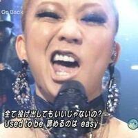 """倖田來未のCanWeGoBackという曲の歌詞の意味についてです。 """" 全て投げ出してもいいじゃないの? Used to be 諦めるのはeasy """"  とありますが  """" Used to be """"って """" 以前は """" っ..."""