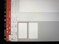 パワーポイントを色々いじっていたらスライドの回りの色が変わってしまいました。変更の方法がわかりません。どなたか教えてください。 パソコンはMacBook Airです。