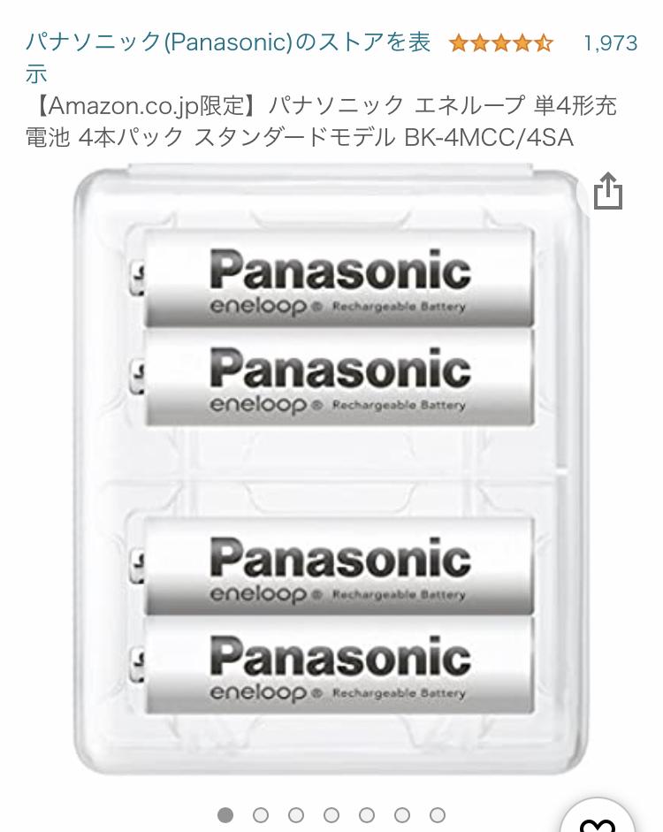 TWICEのペンライトであるキャンディーボンZは乾電池じゃないといけませんか? 写真の充電池を使うことは可能でしょうか?