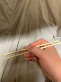 箸の持ち方が正しいか判断出来る人が周りにいないので、下の画像の持ち方で合っているかどうか教えて下さい。