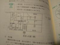 甲4類消防設備士試験の製図について至急教えてください。 下の写真の機械室と電気室には基本差動スポットを設けるのではないのでしょうか?煙感知器になっている理由を教えてください。