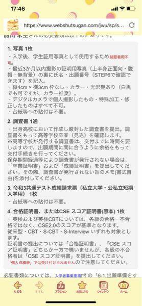 大学 出願 女子 日本 日本女子大学/合格最低点 大学受験パスナビ:旺文社