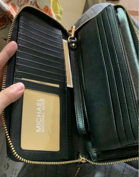 良かったらご回答お願いします 彼氏に1年記念日として長財布をプレゼント する予定でお買い物に行くのは気が引けて ネットで購入したのですが、思っていたもの と違ってカード入れのところが大きく開く ようなデザインでした。 お金のところが狭く扱いづらいのでは? と思うのですが男性の方や女性の方でも いいので扱いづらいだろう。などという 意見を頂けたらと思います... その意見を含め買い直すかどうか...