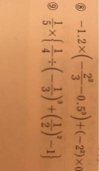 中学数学 9番途中式ありきで教えていただきたいです。  よろしくお願いします。