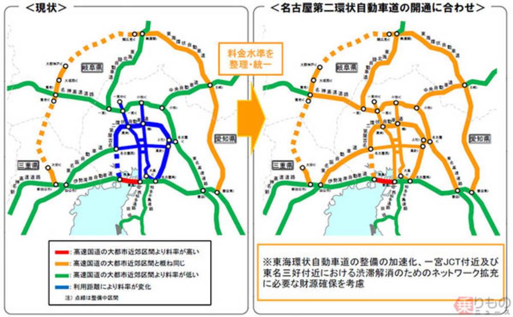 名二環の名古屋西JCT〜飛島JCT間開通に合わせて中京圏の高速道路料金が改定されると聞きましたが、