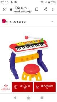 3歳の娘の誕生日プレゼントにピアノのおもちゃを買おうと思っているんっすが、写真のようなおもちゃか本当のピアノのような物どちらがいいんでしょうか? 本当にピアノのような物は値段も違うし、マイクとか録音とかはついていない物です❗