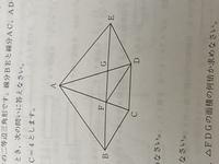 中3数学です  図のように△ABC、△ACD、△ADEの3つの三角形は合同で、△ABCはAB=ACの二等辺三角形。 線分BEと線分AC、ADの交点をそれぞれF、Gとするとき、次の問いに答えなさい。ただし、AB=8、BC=4とする。  ...