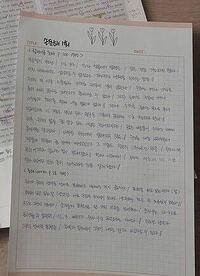 韓国学生のインスタでよく見かける 写真のような用紙(?)の名前って ありますでしょうか。 日本では売ってますかね?