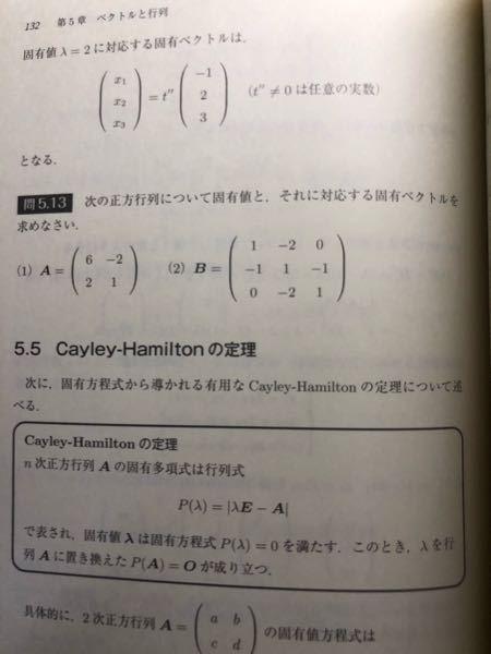 この問題の(1)の途中式と答えを教えてください。