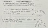 高一です。この問題の解答と途中式を教えてください!