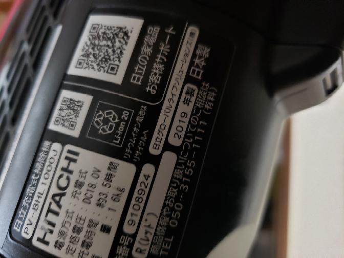 充電式の掃除機のバッテリーがすぐ切れるようになりました。 交換は出来るのでしょうか?