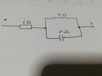 この問題の解き方がわかりません。 a-b間の合成インピーダンスを求める問題で、答えは10Ωになるそうなのですが、求め方がわかりません。 どなたか分かる方、教えて下さい。