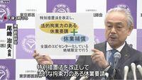 医療崩壊を連呼する東京都医師会の会長は政治家ですか?