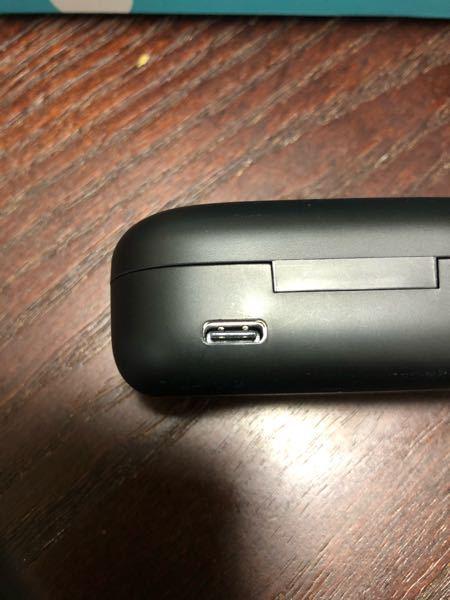イヤホンについて。 このイヤホンの充電コードを無くしてしまったのですが、期間限定セール: ライトニングケーブル 4in1 ケーブル 3in1 充電ケーブル Baseus USB Type-C/ラ...