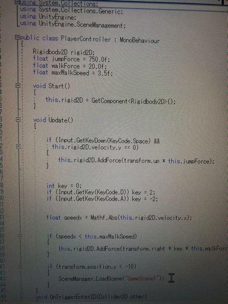Unityで2Dゲームを作っているのですが、ジャンプ中に左右移動できるようにしたいです!(マリオみたいなジャンプ) 現在のコードはこのようになっています! どこをどうすれば良いかわかる方がいまし...